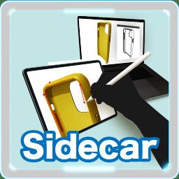 Sidecar イラスト Ipadでイラストレーター 利用ガイドで使い方まるわかり News