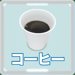 コーヒー 起源とカフェイン 栄養 焙煎 スティックコーヒー ブランド 画像でみる