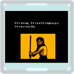 ファミコンミニ ジャンプイラスト 少年ジャンプ創刊50周年記念バージョン 暗黒神話 News