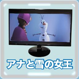 アナと雪の女王2 イラスト 粉雪みたいなパンフレットで映画の思い出を振り返る 手触りや見た目 Tool