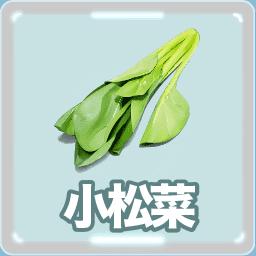 小松菜 イラスト 菜の花が咲く冬野菜 栄養や由来 美味しい選び方 食べ方 Food