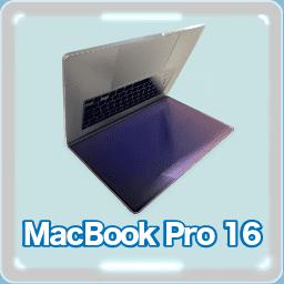 Macbook Pro 19 16インチモデルまでの変化 アップルストアの購入オプション
