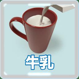 チョコクロ イラスト サンマルクカフェのチョコクロ 限定チョコクロ一覧 あう飲み物 カマンベールチーズチョコクロ