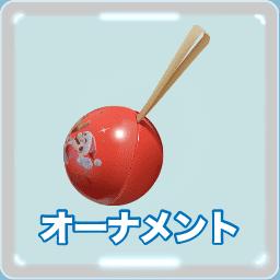 Nintendo Tokyo オーナメントアイコン スーパーマリオのクリスマスのカラーセラピー Good