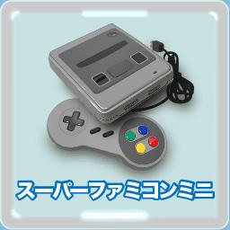 スーパーファミコン 任天堂ゲームタイトル一覧 名作 ニンテンドークラシックミニ スーパーファミコン 価格
