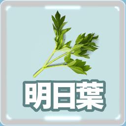 野菜 イラスト フリー素材 何百万もの無料アイコン