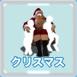 クリスマス イラスト 好きの気持ちを分け合う日 シングルでも誰かとでも 豆知識 具体的な行動 Tool