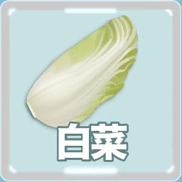 キムチ イラスト 食べる時や選び方の注意点 カプサイシン 栄養 韓国の世界五大健康食品 News
