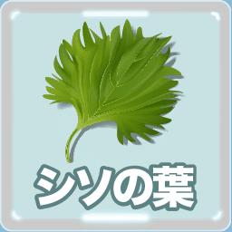 梅干し イラスト 健康 活用方法 栄養 描き方 イラレマンガ Food