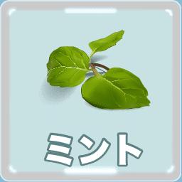 ベストコレクション フリー素材 葉 無料のpngアイコン