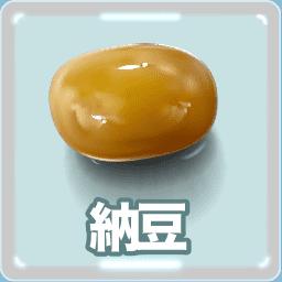 レンズ豆 イラスト 世界五代健康食品 由来 栄養 偉人の言葉 News