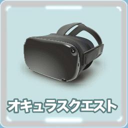 ゲームのイラスト新着 ゲームソフト 携帯ゲーム機から据置ゲーム機までリアルより美しいアイコン集 Games