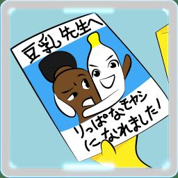 画像をダウンロード Milk イラスト 無料のpngアイコン